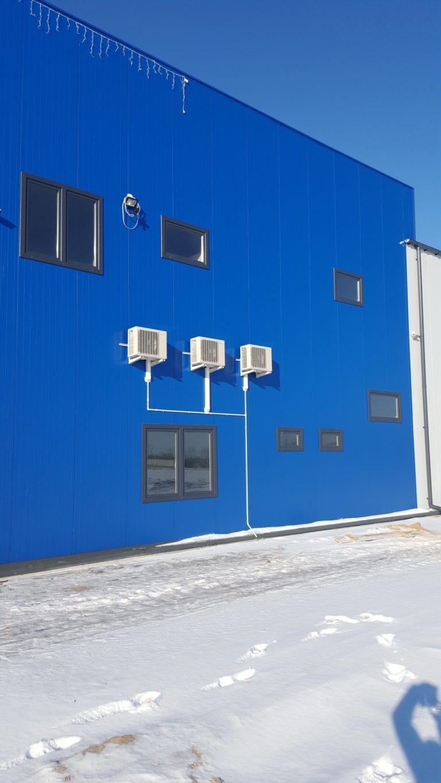 Klimatyzacja w budynku biurowo socjalnym w Skierniewicach